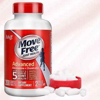 Schiff 旭福 Movefree 维骨力氨糖软骨素钙片 200粒 *3件