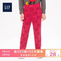 Gap男幼童松紧腰印花休闲裤春446572 儿童外穿裤子洋气运动裤
