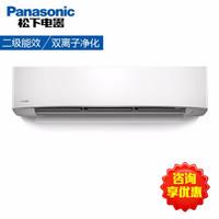 Panasonic 松下 KFR-72GW/BpUWL1(UW27KL1) 3匹 变频冷暖 壁挂式空调