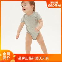 Gap婴儿舒适短袖连体衣春夏547530 2020新款纯色哈衣小熊刺绣爬服