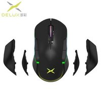 多彩(Delux)M627 无线鼠标 游戏鼠标
