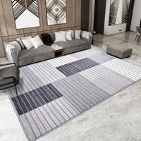 绅士狗 极简北欧风客厅地毯 SD-23IV平花 1.6米*2.3米