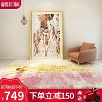 华雪现代简约北欧地毯客厅卧室满铺轻奢风茶几毯网红房间毯