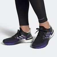 adidas 阿迪达斯 ULTRABOOST 20 男子跑步运动鞋