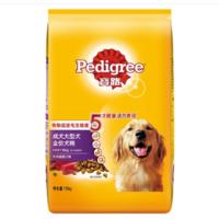 Pedigree 宝路 狗粮 大型犬通用 牛肉味7.5kg 15斤装