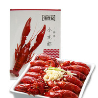信良记 蒜香小龙虾中号 4-6钱/22-25只 净虾500g(也是带汤600g) *2件