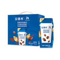 伊利 安慕希希腊风味酸奶咖啡口味 205g*12盒/箱  *3件