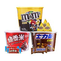 m&m's 玛氏 巧克力MM豆脆香米士力架组合装礼盒装