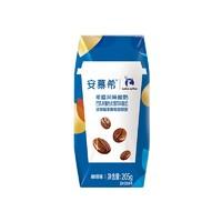 京东PLUS会员:伊利 安慕希 常温希腊风味酸牛奶 咖啡口味  205g*12盒 *4件