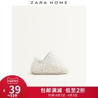 Zara Home KIDS冬季五彩纸屑织物可爱儿童婴儿宝宝鞋 17401071004