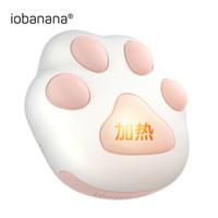 iobanana 貓掌 跳蛋女用無線縮陰球