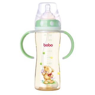 bobo 乐儿宝 小金瓶系列 宽口径PPSU奶瓶 300ml 绿色 *2件