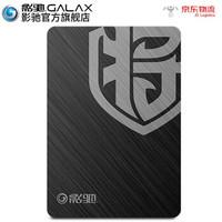 影驰 铁甲战将 SATA3 SSD 固态硬盘 120G