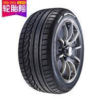 Dunlop 邓禄普 汽车轮胎 235/50R18 97V SP SPORT 01