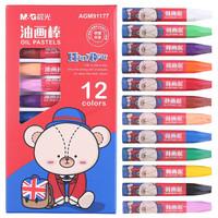 M&G 晨光 AGM91177 小熊哈里系列 丝滑油画棒 12色 *5件 +凑单品