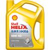 壳牌 (Shell) 黄喜力合成技术机油 黄壳Helix HX6 10W-40 SN级 4L 汽车用品