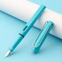 金豪 619 马卡龙钢笔 0.38mm 多色可选 送5支墨囊 *10件