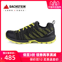 Dachstein/达赫斯坦轻徒步登山低帮鞋男女防水防滑耐磨户外gtx鞋