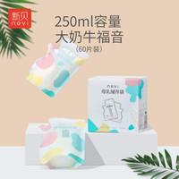 新贝 壶嘴储奶袋 母乳存储保鲜袋 250ML 60片装 9121 *6件