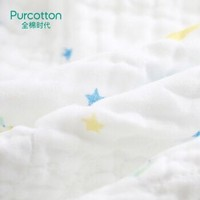 全棉时代 婴童6层水洗绗缝纱布浴巾 1件装 狮子飞机蓝 95*95cm *4件+凑单品