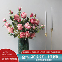 南十字星 美式客厅仿真花艺套装 假花玫瑰花束礼物摆件玻璃花瓶