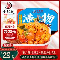 小龙坎自热小火锅沸物海鲜锅麻辣味自煮方便网红懒人速食四川特产