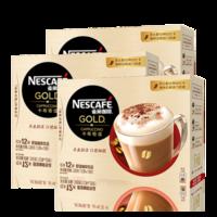 雀巢(Nestle)咖啡金牌馆藏系列 三合一速溶咖啡粉 卡布奇诺228g(19g*12条)*3盒