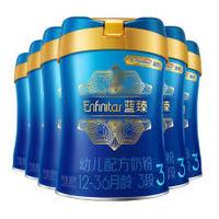 美赞臣(Meadjohnson)蓝臻幼儿配方奶粉3段 900克*6罐