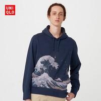 UNIQLO 优衣库  426298 男/女款连帽运动衫