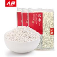 人民食品 西米露340g*2袋
