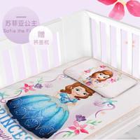 迪士尼婴儿凉席新生儿宝宝透气冰丝凉席儿童夏季幼儿园婴儿床午睡席 索菲亚公主(送枕头枕套) 100*56cm
