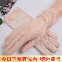上海故事 夏季防晒冰丝蕾丝手套