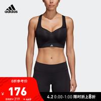 阿迪达斯官网 adidas 女装高强度训练运动内衣 CZ8062 如图 75C