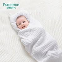 全棉时代 婴儿浴巾婴儿纱布浴巾新生儿1条/盒 白色 95*95cm+凑单品