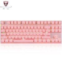 摩豹(Motospeed)GK82  机械键盘 无线/有线键盘双模 游戏键盘 87键 白色背光 粉色青轴