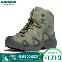 LOWA 德国 登山鞋作战靴军迷户外防水徒步鞋ZEPHYR GTX TF进口男款中帮 L310537 灰色 44