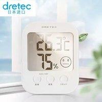 多利科Dretec 日本进口家居电子室内温度计温湿度计室温计家用婴儿 高精度O-230 白色