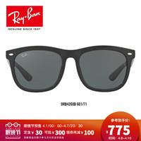 RayBan雷朋太阳镜墨镜方形复古简约太阳镜0RB4260D 601/71黑色镜框绿色镜片 尺寸57 *2件