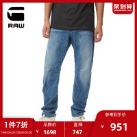 G-STAR RAW 男士时尚洗水丹宁ARC 3D宽松弯刀牛仔裤D13267