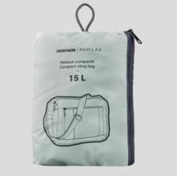 DECATHLON  迪卡侬 8560412 可折单肩包 16L