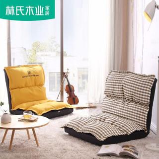 林氏木业 懒人沙发 单人休闲卧室躺椅阳台小沙发椅折叠榻榻米沙发LS017 蜜蜂黄