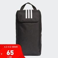 阿迪达斯官方 adidas TIRO SB 男女足球鞋包DQ1069 如图 NS