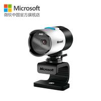 Microsoft/微软 梦剧场1080P网络摄像头 微软追影技术