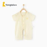Tong Tai 童泰 婴儿纯棉短袖开裆连体衣