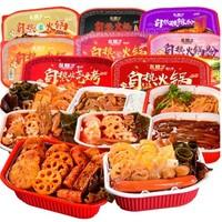 乱劈才 自热火锅 蔬菜版 300g*2盒
