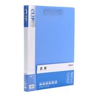 M&G 晨光 睿智系列 A4蓝色双强力夹 *6件
