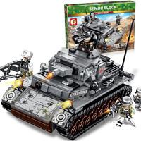 移动专享:森宝积木 钢铁帝国系列 101322 德国IV坦克