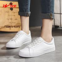 双星八特双星运动鞋女2020春夏季新款小白鞋韩版百搭