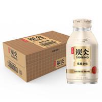 农夫山泉 炭仌咖啡 低糖拿铁 即饮咖啡铝罐270ml*15瓶 纸箱装 *2件
