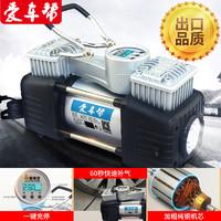 爱车帮车载充气泵 小轿车便携式多功能 汽车用12v轮胎双缸打气泵